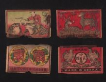 Collectible  match box labels CHINA or JAPAN patriotic #726